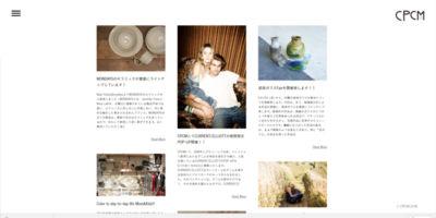 http://cpcm-shop.com/news/